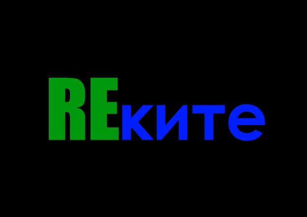 REките / R(E)ivers