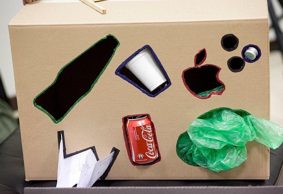 Trash can design