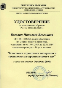 "Certificate for a course ""Building with natural materials"""