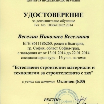 """Certificate for a course """"Building with natural materials"""""""
