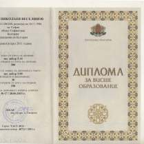 Diploma for Higher Education in Architecture_VNV_Page_1