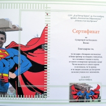"""The most valuable certificate received by VNV - a greeting card from the school in the city of Kostinbrod, delivering gratitude and love to all heroes, who've turned the idea into reality - not only the architects, but all who have participated! Project """"Ecology Education"""": https://vnv.bg/2015/03/16/ecological-education/"""