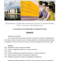 Isover 2012_jury invitation