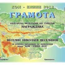 My Favourite: Mountain hiking trip: Kom-Emine_2012 (also 2011 & 2013)