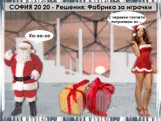 19. Sofia 2020 - home of Santa Claus