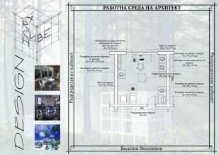 Home office - floor plan