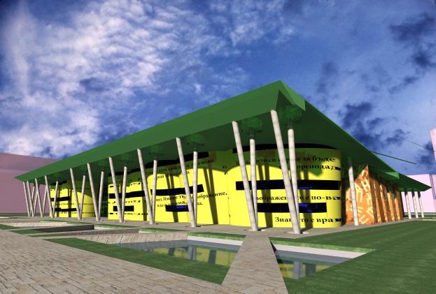 Public Library_3D Exterior - boulevard main facade