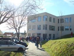 Училището - екстериор