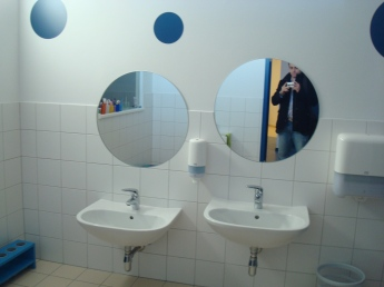 Мащаб санитарни помещения