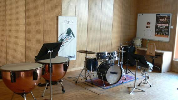 Възможност за изнасяване на концерт в училището