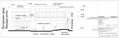 17_South facade fragment - courtyard / 17_Фасада Юг фрагмент - вътрешен двор
