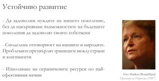 _Sofia Smart-2
