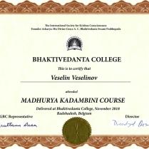 Madhurya Kadambini - Veselin Veselinov(1)